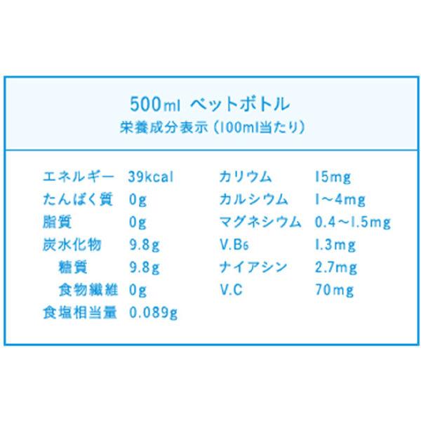 大塚食品 マッチ 500ml 6本