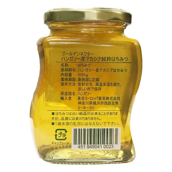成城石井 ハンガリー産 アカシア蜂蜜