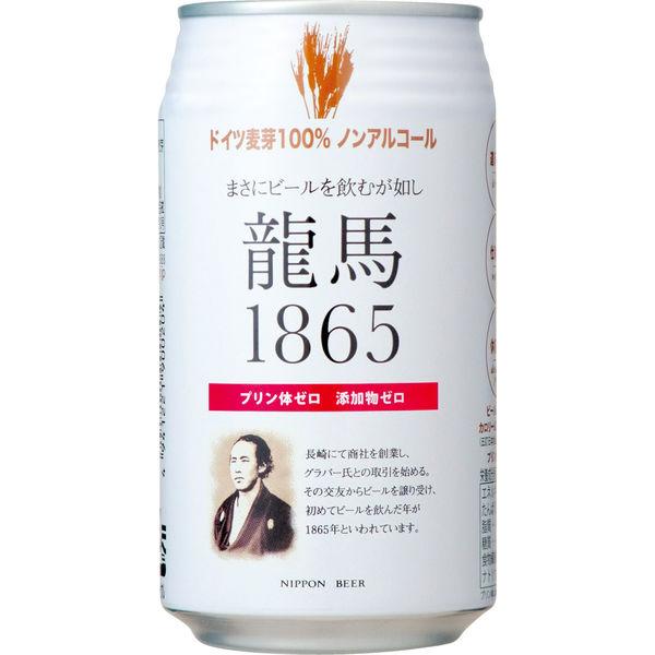 日本ビール 龍馬1865×6缶