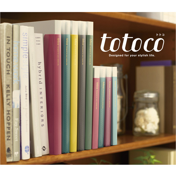 totocoはがきホルダー 不透明ブルー