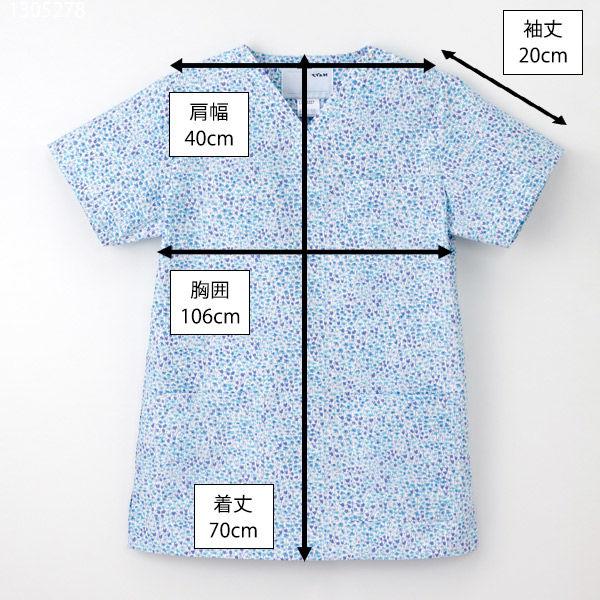 ナガイレーベン レディススクラブ 医療白衣 半袖 ブルー L LBS-4337 (取寄品)