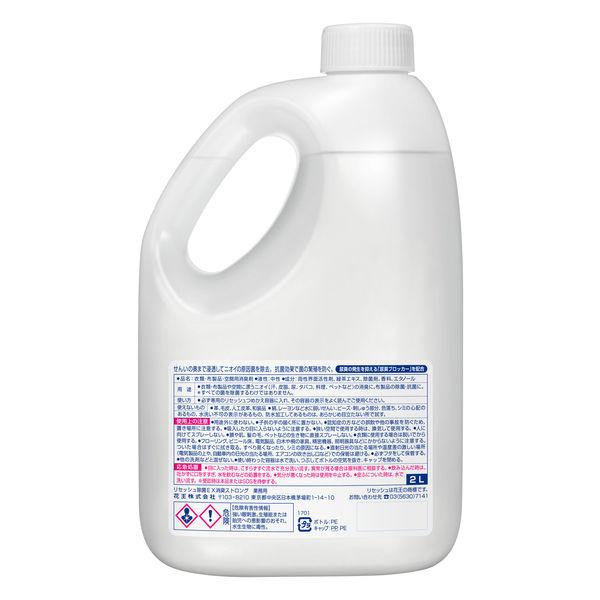 リセッシュ衣類布製品空間用消臭剤2L×3