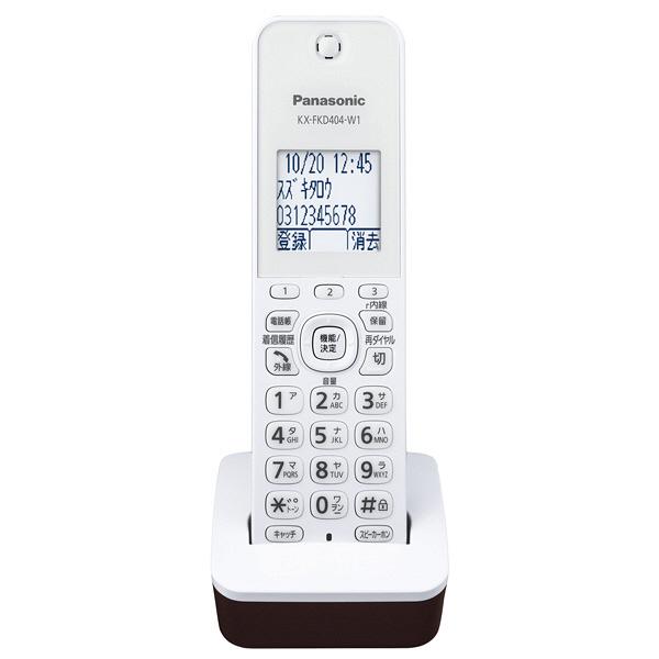 パナソニック 電話機(子機2台付)