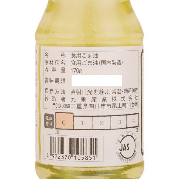 九鬼 太白純正胡麻油 170g