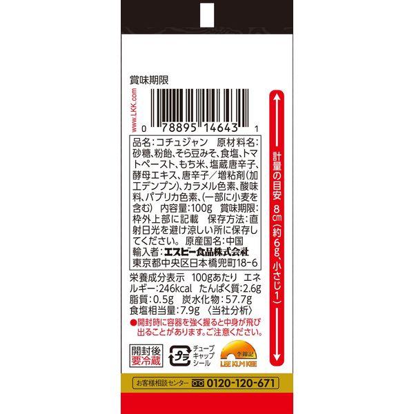 李錦記 コチュジャン 100g