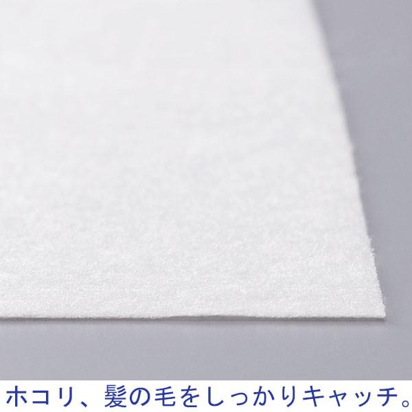 業務用ドライシートE 450