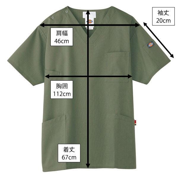 フォーク ディッキーズ スクラブ(男女兼用) 7033SC-4 セージグリーン M 7033SC-4 (取寄品)