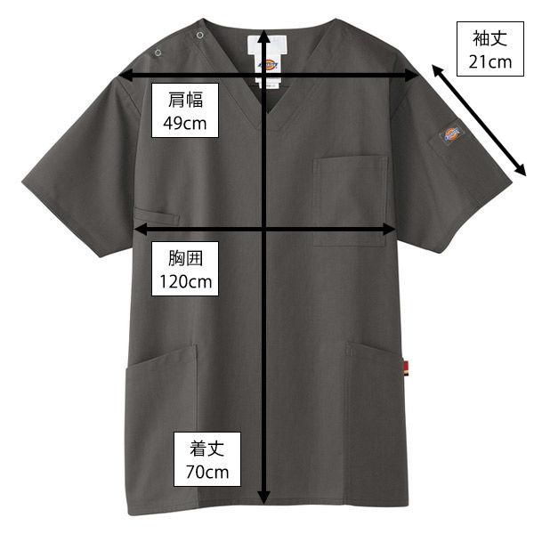 フォーク ディッキーズ スクラブ(男女兼用) 7033SC-5 ガンメタ L (取寄品)