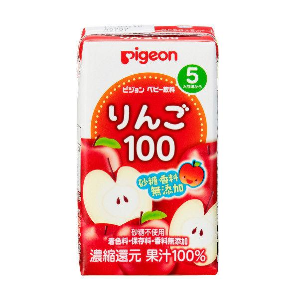 りんご100 125ml×3P