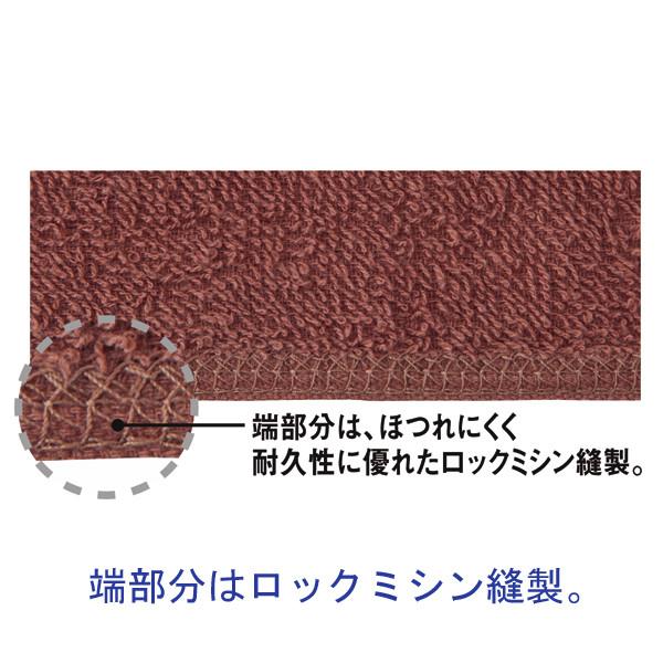 美容室の業務用スレン染めタオル4P BR