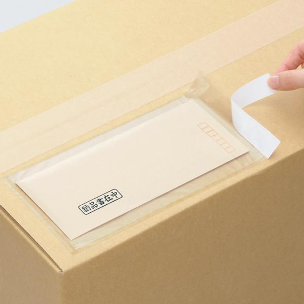 「現場のチカラ」デリバリーパック 完全密封タイプ 長4封筒用 1パック(100枚入) アスクル