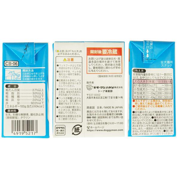 わんちゃんの国産牛乳 200ml