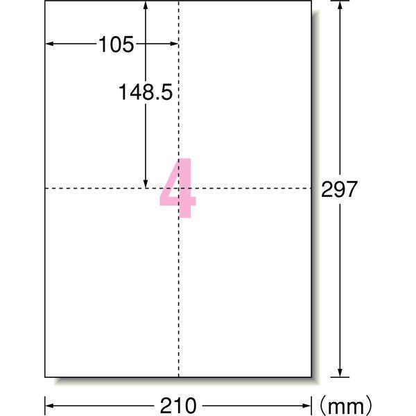 エーワン マルチカード プリントペーパー フライヤー ポストカード ミシン目 プリンタ兼用 マット紙 白 厚口 A4 4面 1袋(10シート入) 51559