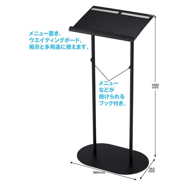 アール・エフ・ヤマカワ A3スチール記帳台 ブラック RFKCD-A3BK 1台