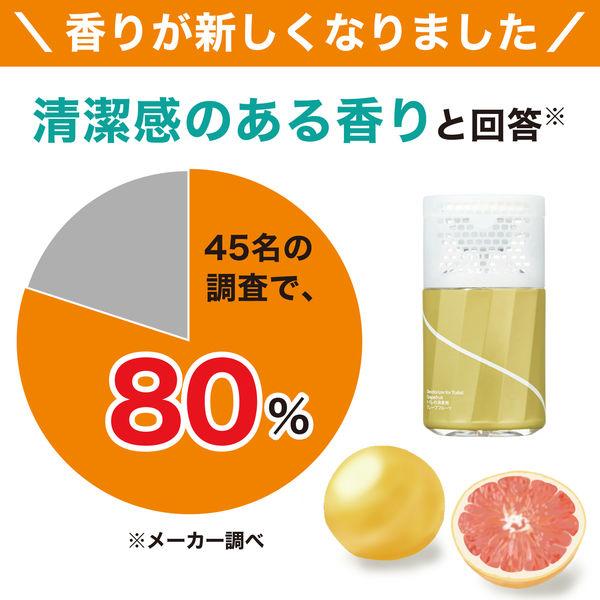 トイレの消臭剤 グレープフルーツ 1個