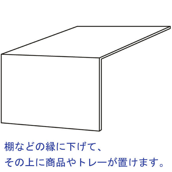 逆L型カード立て B9 RL-B9 1個