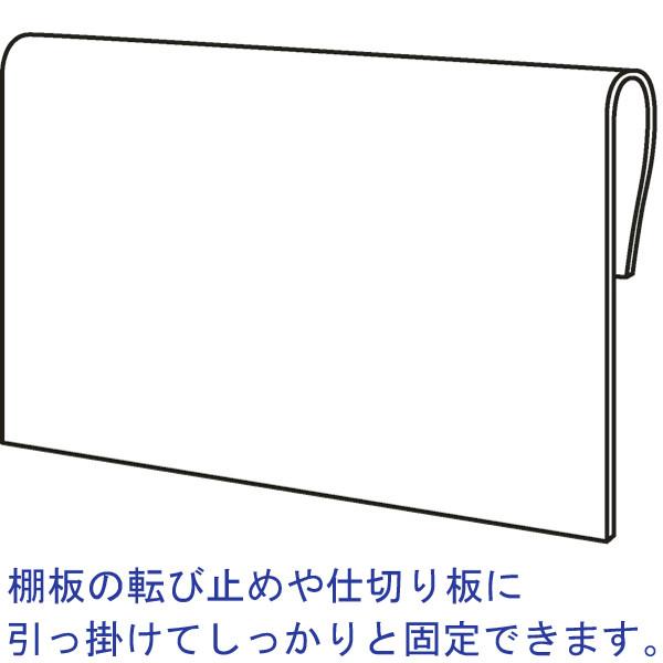 伊藤忠リーテイルリンク 引っ掛け式プライスホルダー B8 PH-B8 1パック(1個)