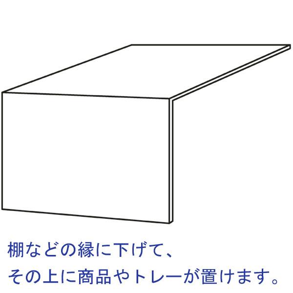 伊藤忠リーテイルリンク 逆L型カード立てB8 RL-B8 1パック(1個)
