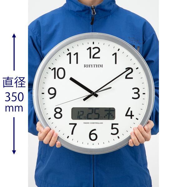 電波時計 プログラムカレンダー