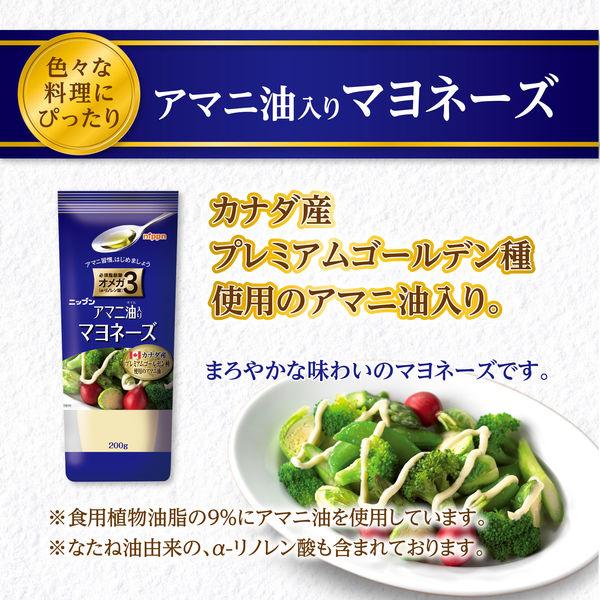アマニ油入 マヨネーズ 200g