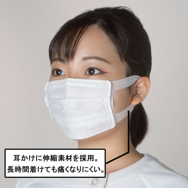 快適 マスク 超