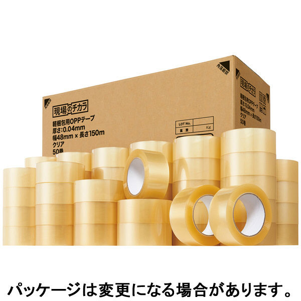 OPPテープ0.04mm厚150m巻