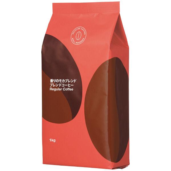 香りのモカブレンド 1kg×4袋