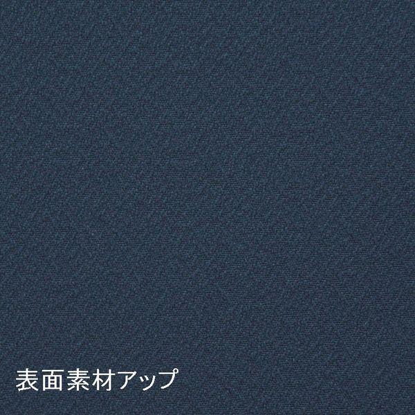 MSパネル スロープ18→16 ネイビー