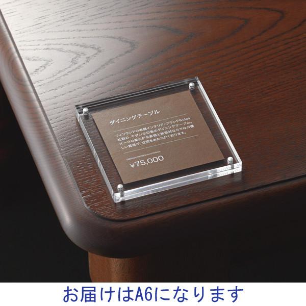 スマイル アクリル マグネットカードフレーム A6 1セット(3個)