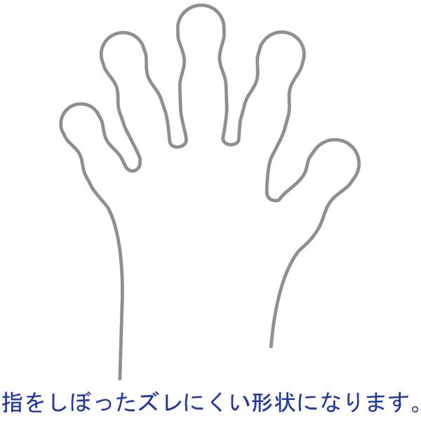 LDポリエチレン手袋 フィットタイプ L ブルー 外エンボス 1袋(100枚入) 川西工業