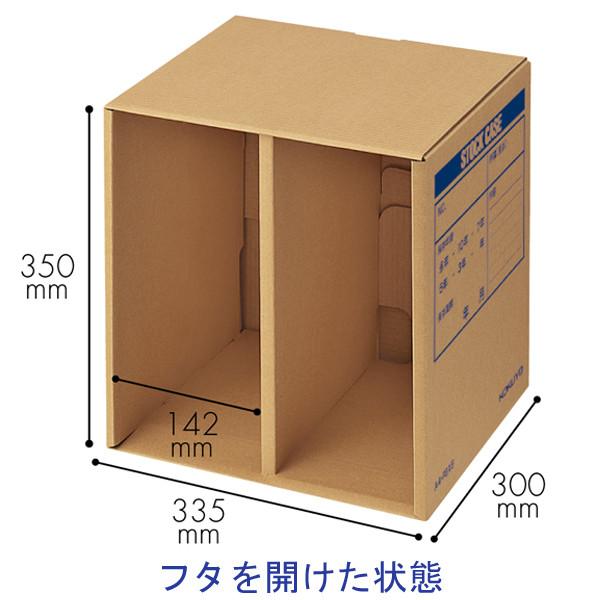 コクヨ 文書保存箱(閲覧用)A4 A4-FBX6 1セット(4個:1個×4)