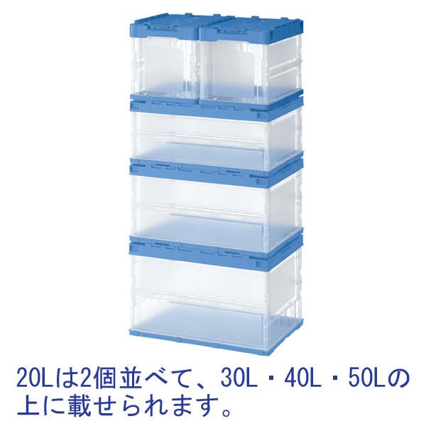 アスクル「現場のチカラ」 軽量薄型折りたたみコンテナ フタ無 20L ブルー 1セット(100個:5個入×20箱)