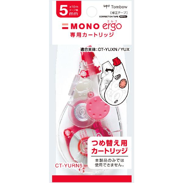 トンボ鉛筆【MONO】修正テープカートリッジ モノエルゴ5 5mm幅×10m CT-YURN5 1セット(10個:5個入×2箱)