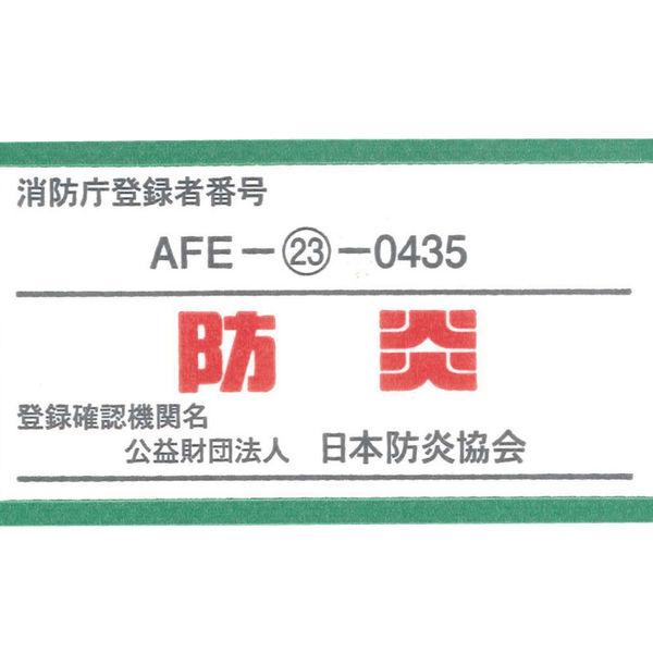 モリリン 白防炎シート MRS-003 1.8m×5.4m 1セット(5枚)