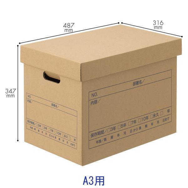 森紙業 文書保存箱 フタ式 A3用 100枚