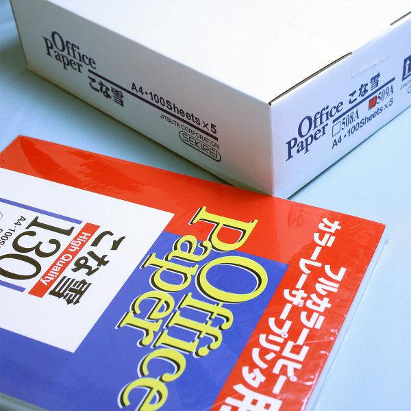 ジツタ こな雪130 A4 509A 1箱(500枚)