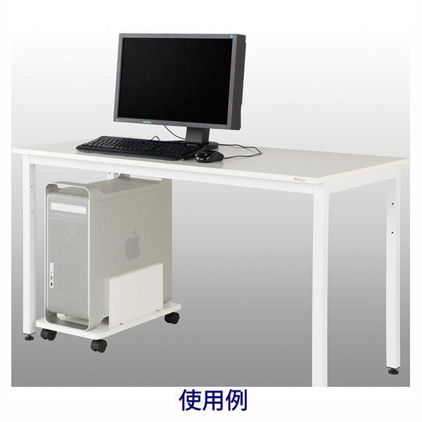 ガラージ PCカート YY-034PCF 白 418808 (直送品)