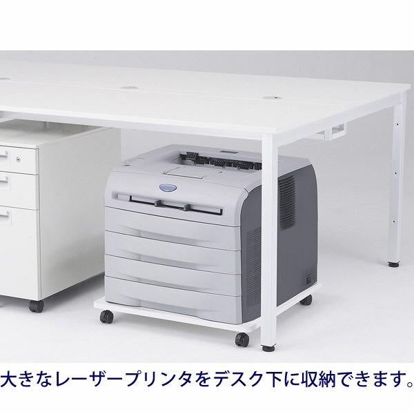 ガラージ プリンターベース YY-066PRL 白 418859 (直送品)