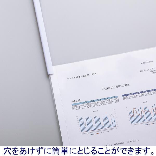 レール式クリアーホルダースリム A4タテ 10枚とじ 30冊 ホワイト アスクル