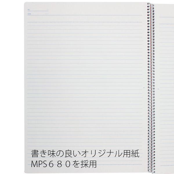 マルマン スパイラルノート 横罫40枚 B5 N236 1パック(10冊入)