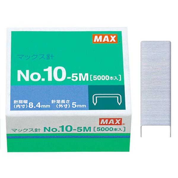 マックス ホッチキス針 No.10-5M 1セット(20箱:4箱入×5ケース)