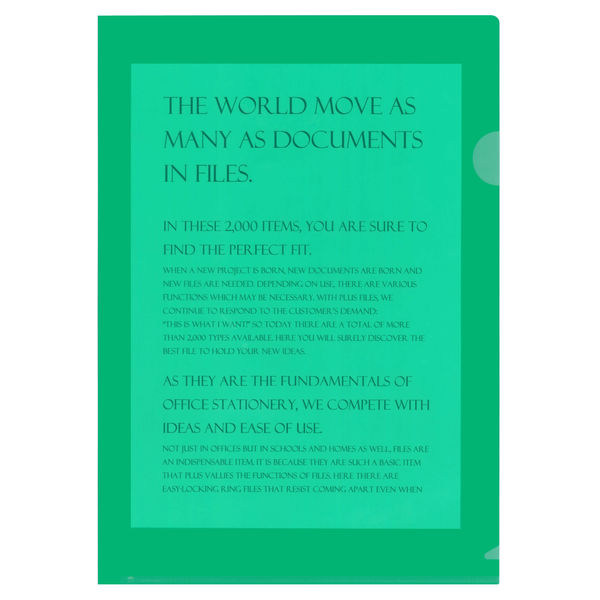 プラス カラークリアホルダー A4 1箱(600枚) 濃色グリーン