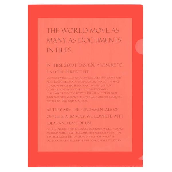 プラス カラークリアホルダー A4 1箱(600枚) 濃色ピンク