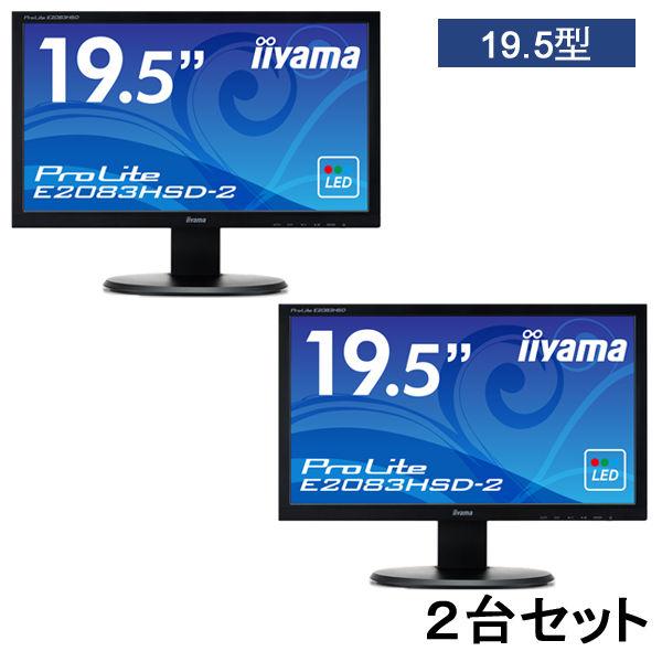 イイヤマ 19.5型TN液晶モニタ×2台