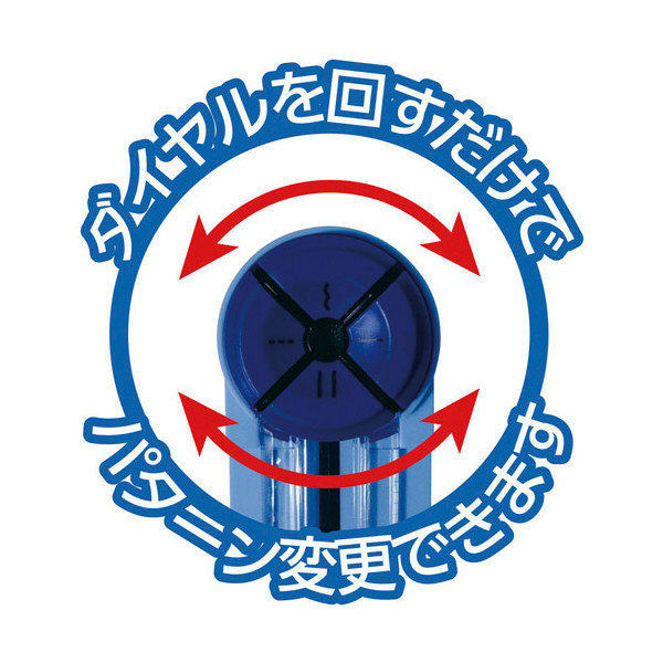 デビカ ペーパーカッター CP-4 040937 (直送品)