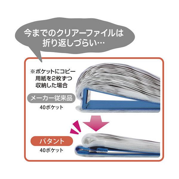 キングジム クリアーファイル パタント 青 A4タテ 20ポケット 182TPNアオ (直送品)
