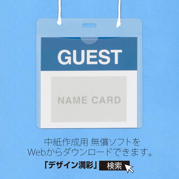 プラス イベント名札50枚入 ホワイト CT-E1 (直送品)