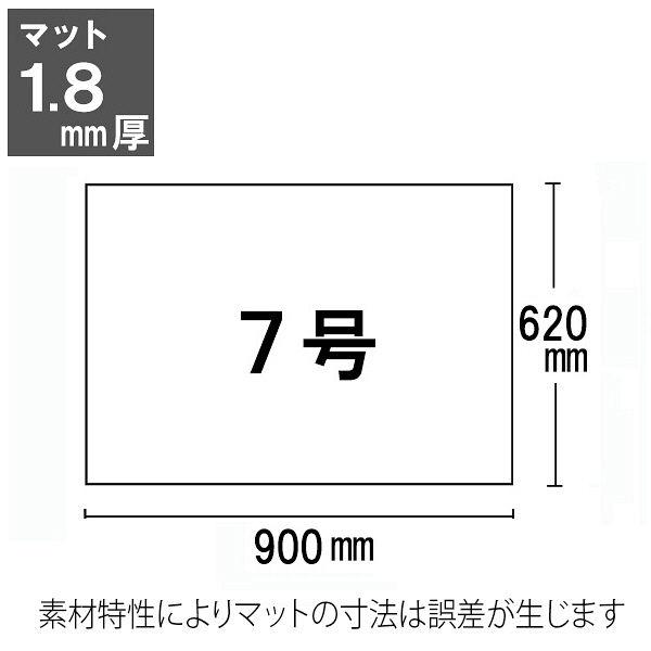 プラス デスクマット クリアータイプ 7号(900×620mm) 厚さ1.8mm 下敷きなし (直送品)