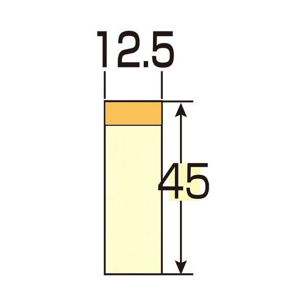 ニチバン ポイントメモ再生紙 パステル FB-6KP (直送品)