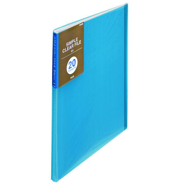 プラス シンプルクリアーファイル20P FC-220SC BL (直送品)